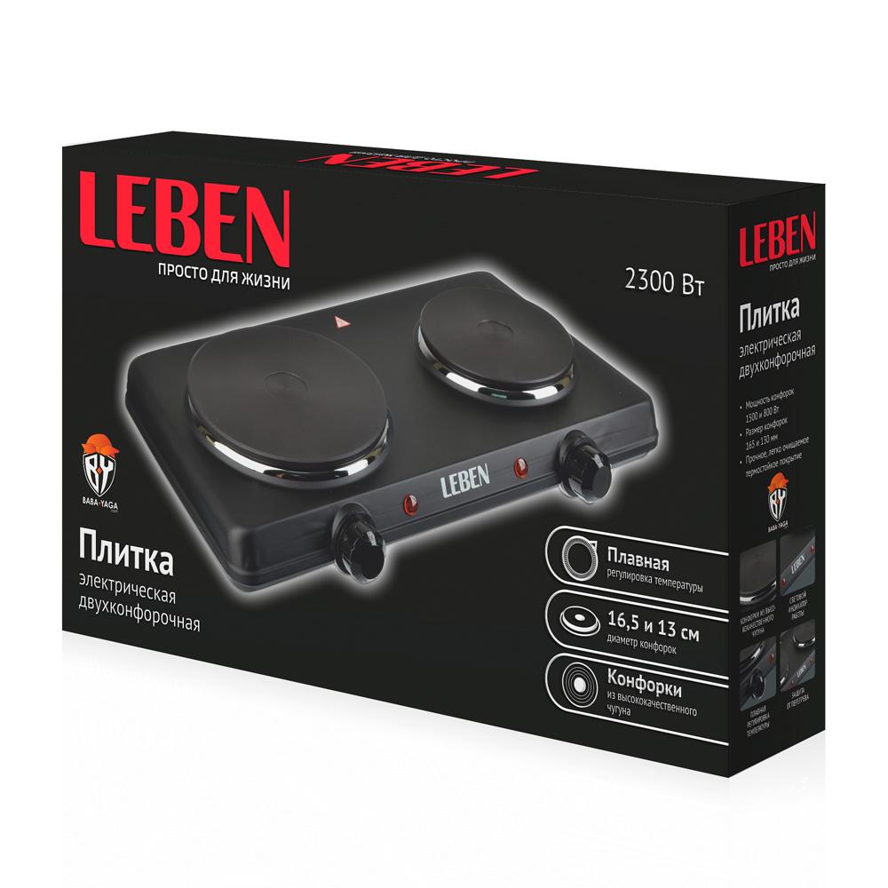 Плитка двухконфорочная LEBEN 2300 Вт, диск d.16,5+13 cм, черный