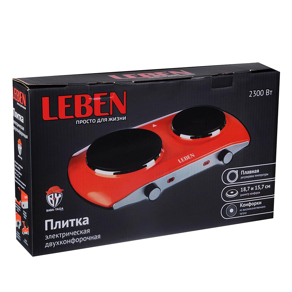 Плитка двухконфорочная LEBEN 2300 Вт, диск d.18,7+15,7 cм, цветной