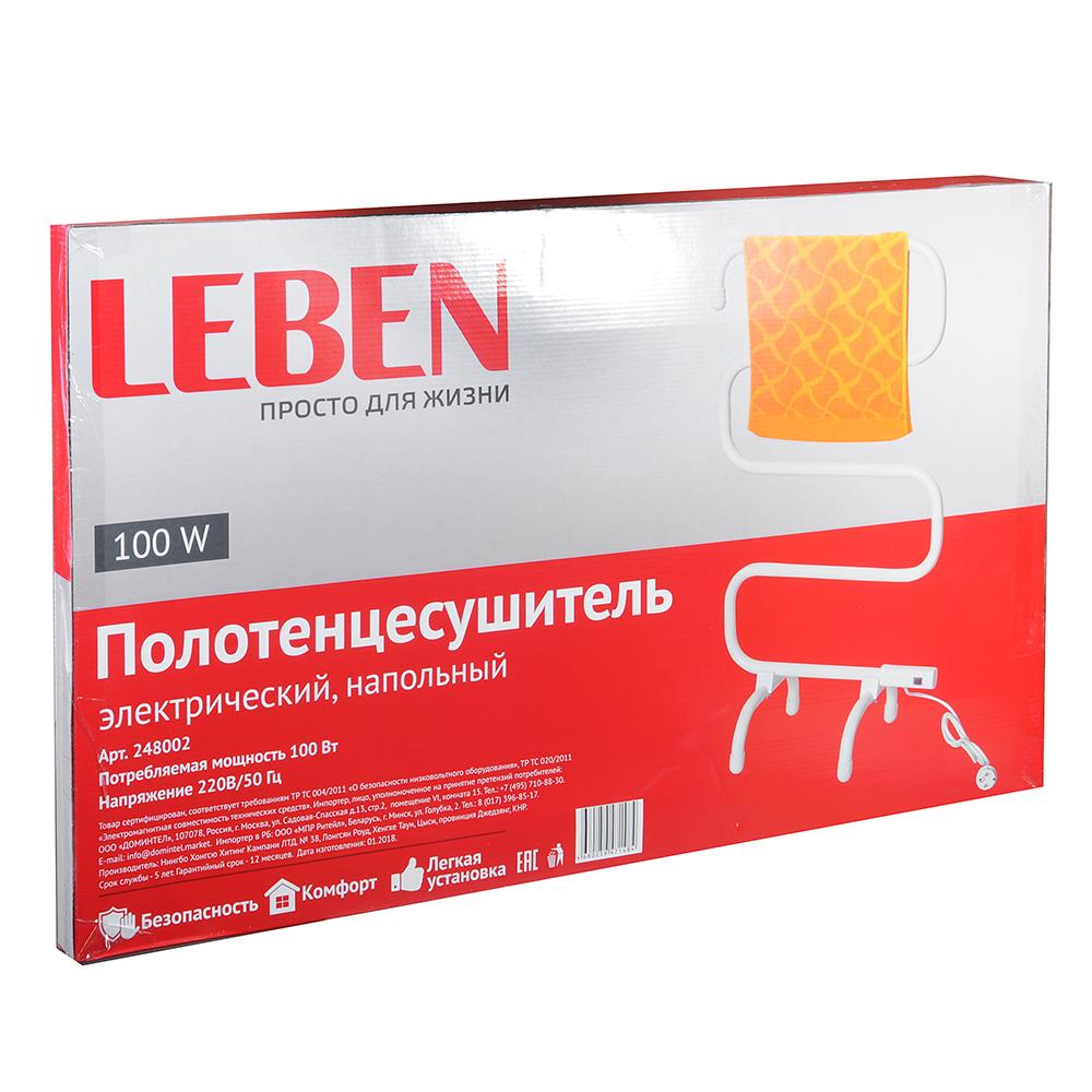 LEBEN Полотенцесушитель электрический напольный 950х500мм, ВК-102