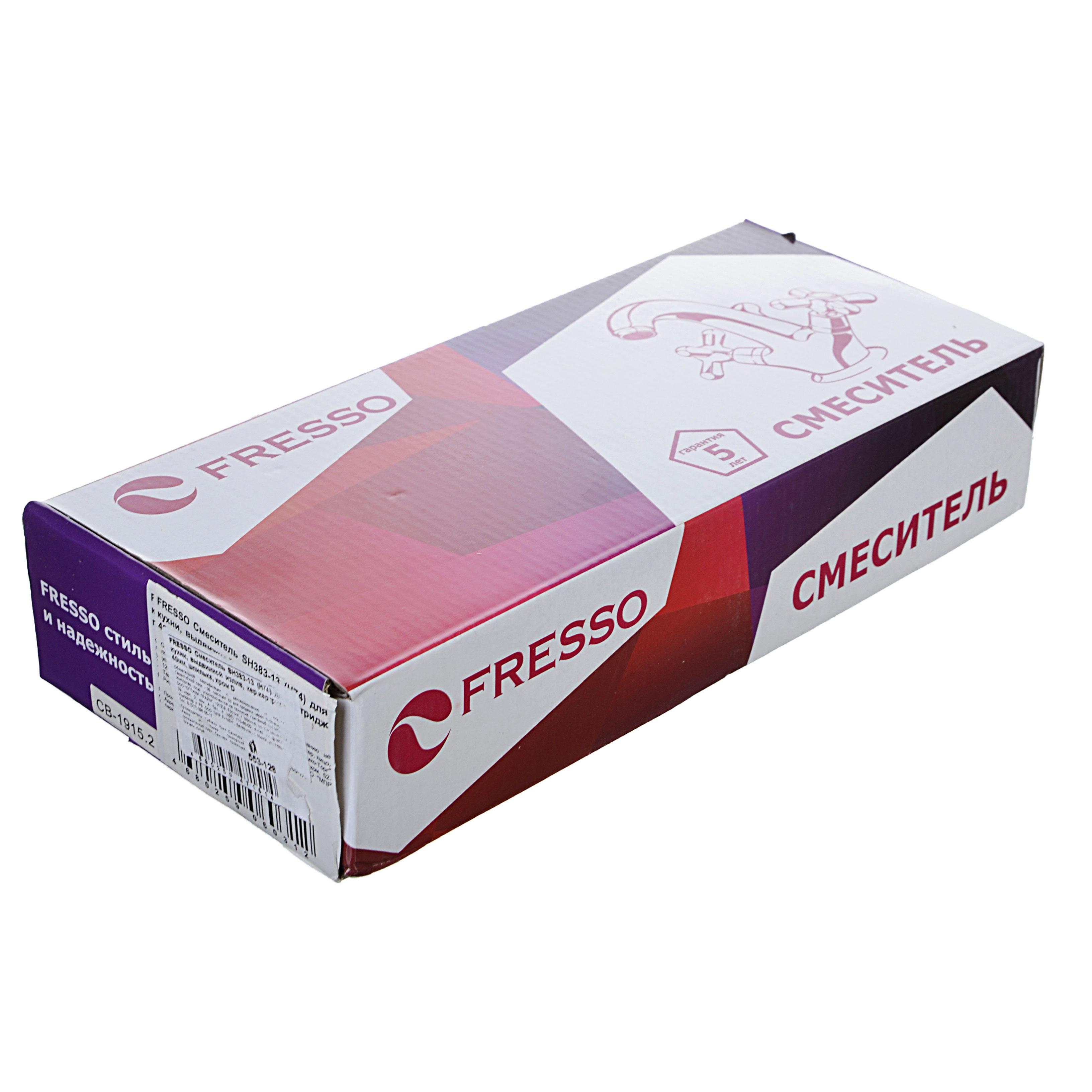 FRESSO Смеситель SH383-13 (H74) для кухни, выдвижной излив, кер.картридж 40мм, шпилька, хром D
