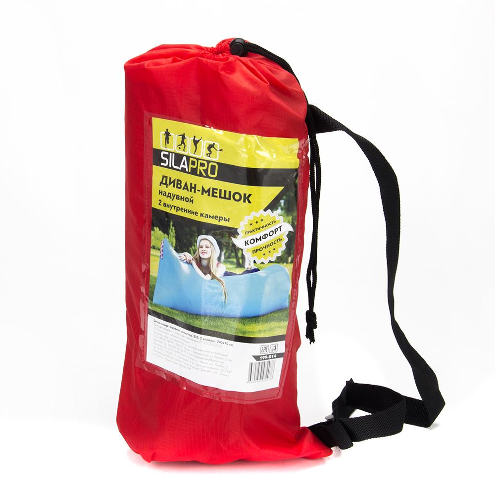 SILAPRO Диван-мешок надувной, полиэстер 210, 2 камеры,240х70см