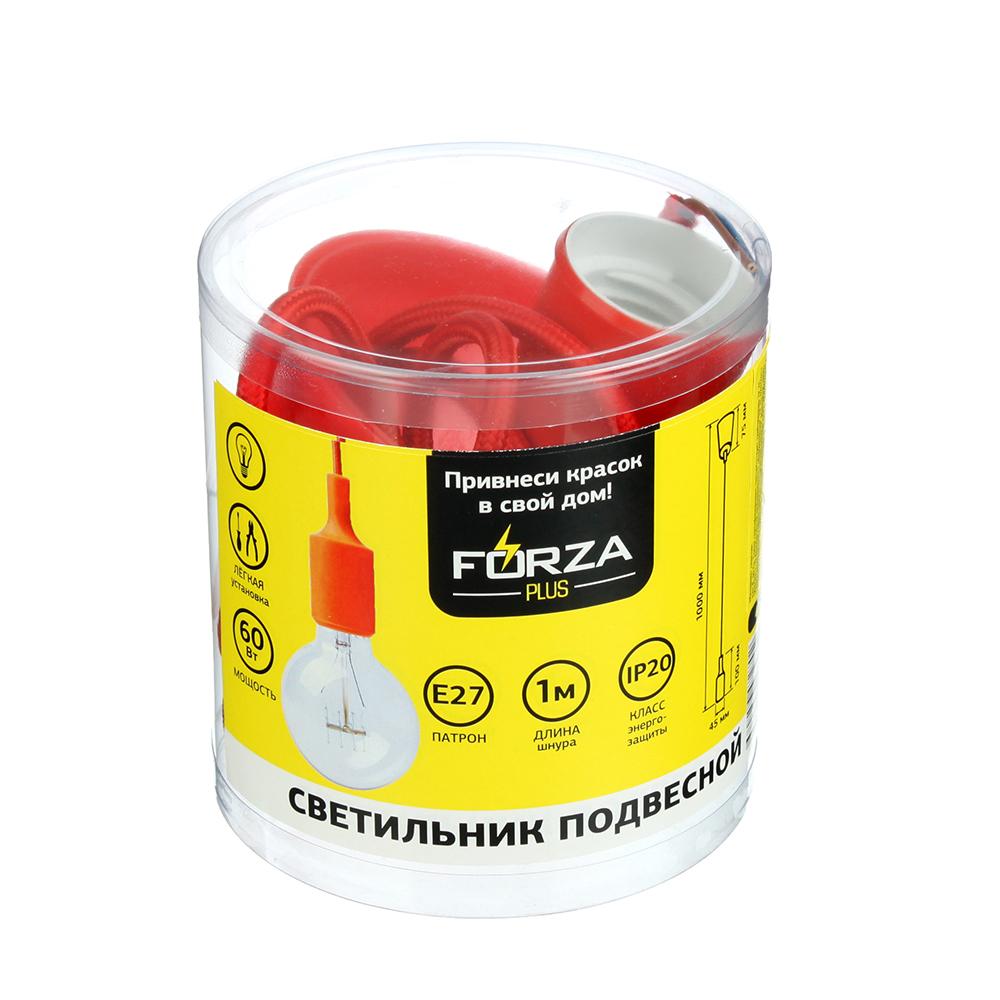 FORZA Светильник пластиковый подвесной, E27, 1 м, 5 цветов