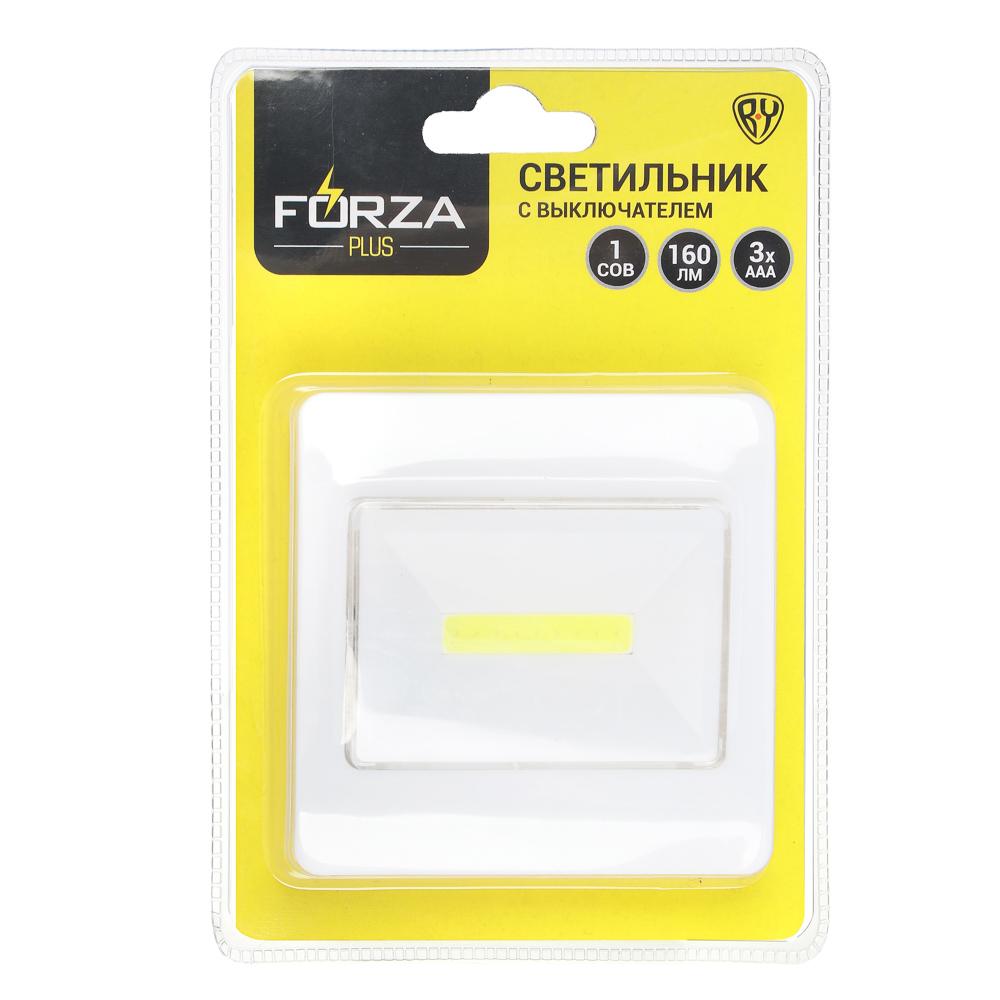 Светильник с выключателем, 10х8 см, 1 COB, 4ААА, пластик
