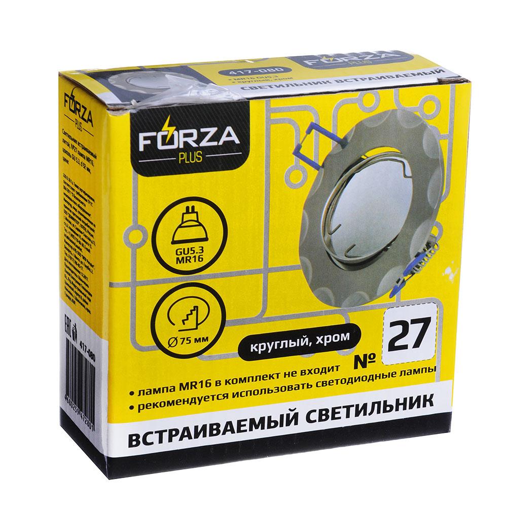 FORZA Светильник встраиваемый литой, № 27 лампа MR16, цоколь GU 5.3, d92мм, цинк
