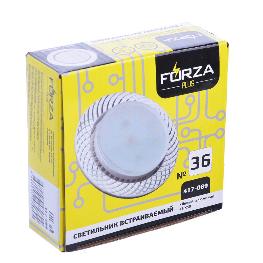 FORZA Светильник встраиваемый № 36 цоколь GX 53, d 110x30мм, белый, алюминий