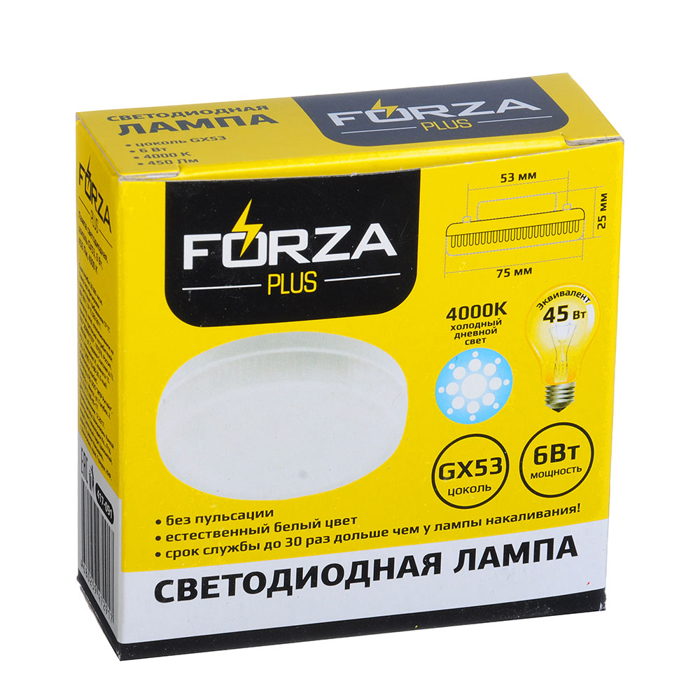 FORZA Лампа светодиодная, цоколь GX53, 6W, 450Лм, 4000 К