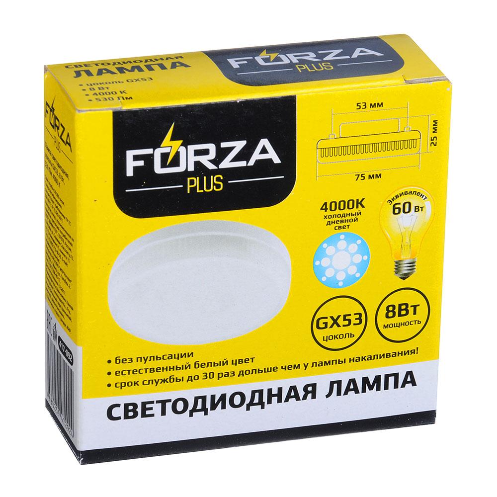 FORZA Лампа светодиодная, цоколь GX53, 8W, 530Лм, 4000 К