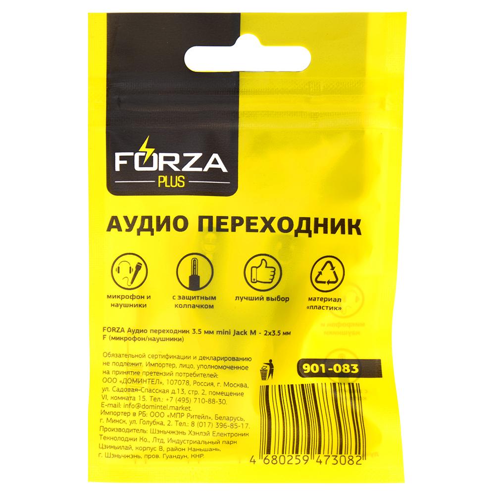 FORZA Аудио переходник 3.5 мм mini Jack М - 2х3.5 мм F (микрофон/наушники)