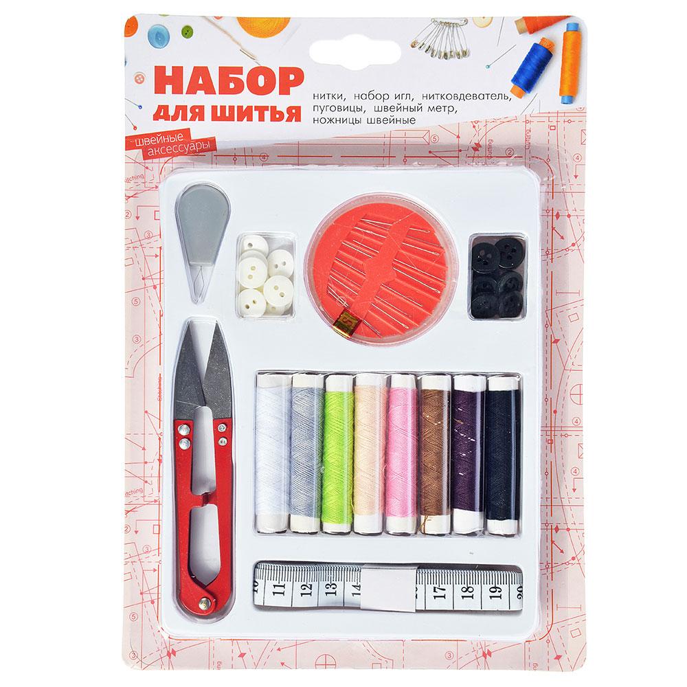 Набор для шитья, 7пр. (нитки 8цв), пластик, металл, полиэстер