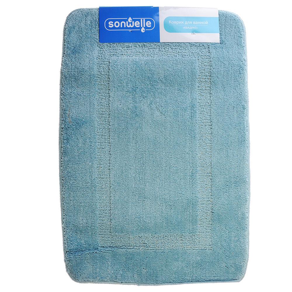 SonWelle Коврик для ванной КВАДРАТ 50х75см микрофибра голубой