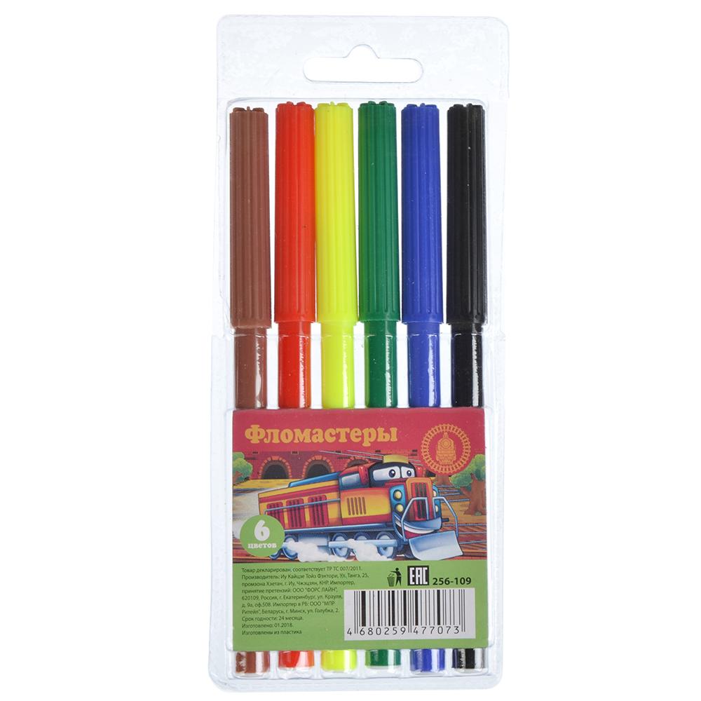 Фломастеры ТЕПЛОВОЗИК с цветным вентилируемым колпачком, 6 цветов