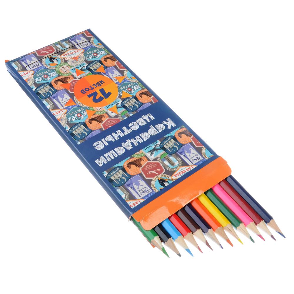 Цветные карандаши, 12 цветов, заточенные, МАРКИ ДЖИНС