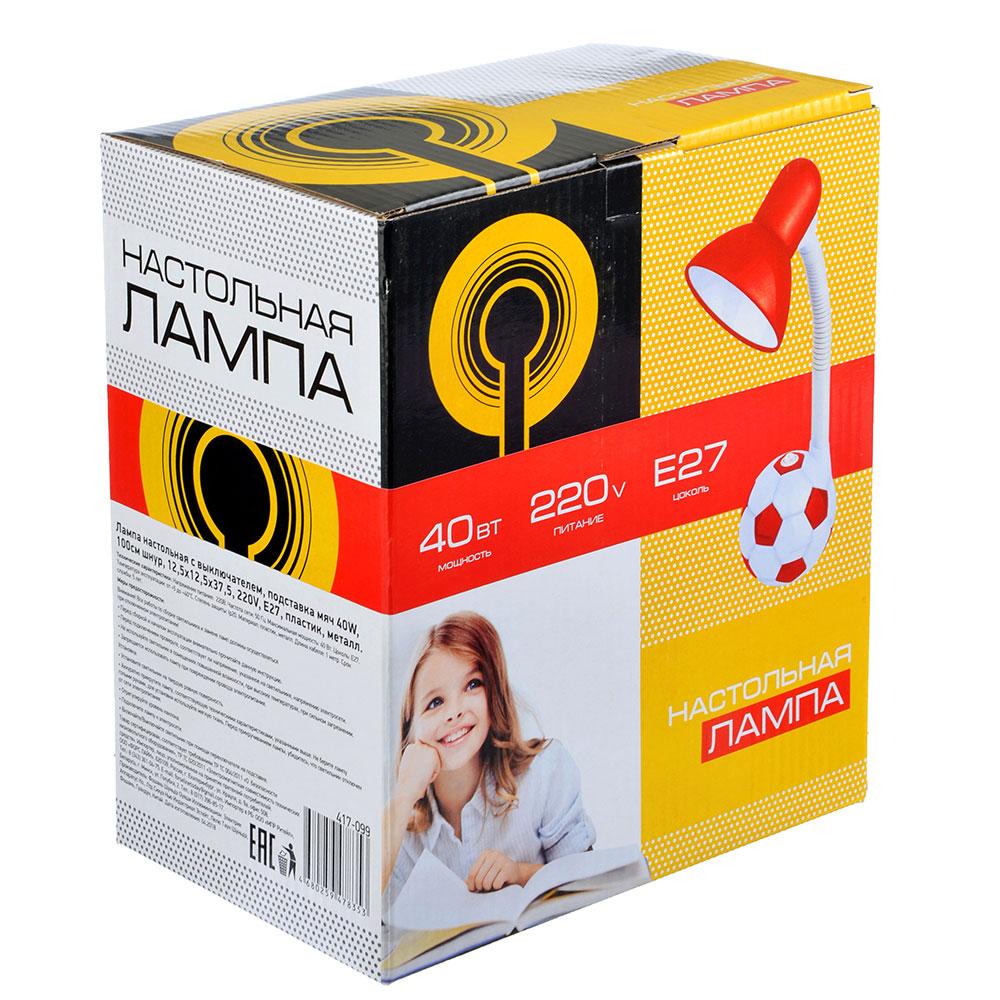 Лампа настольная с выкл., подставка мяч 40W, 100см шнур, 12,5х12,5х37,5, 220V, E27, пластик, металл