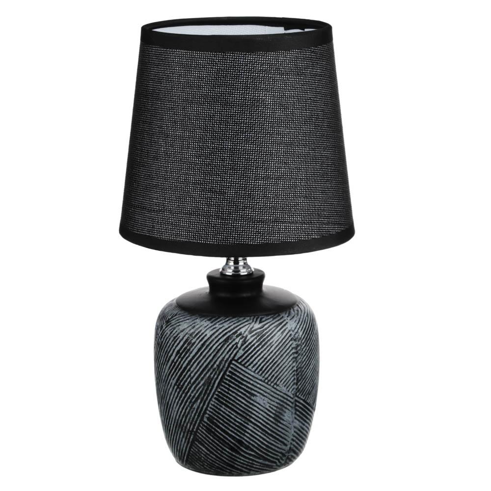 Лампа настольная, 25 см, шнур 100 см, E14, 220ВТ, 40 В, Керамика, текстиль, 3 цвета