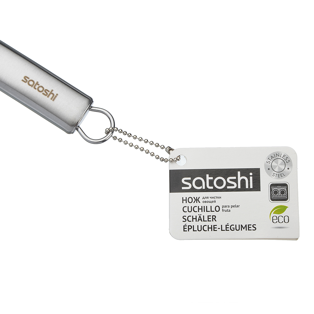 Нож для чистки овощей Y-форма, нержавеющая сталь, Альфа SATOSHI