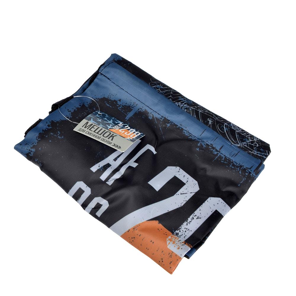 Мешок для сменной обуви, на завязках с фиксаторами 34,8x41,5 см, полиэстер, АВИАТОР