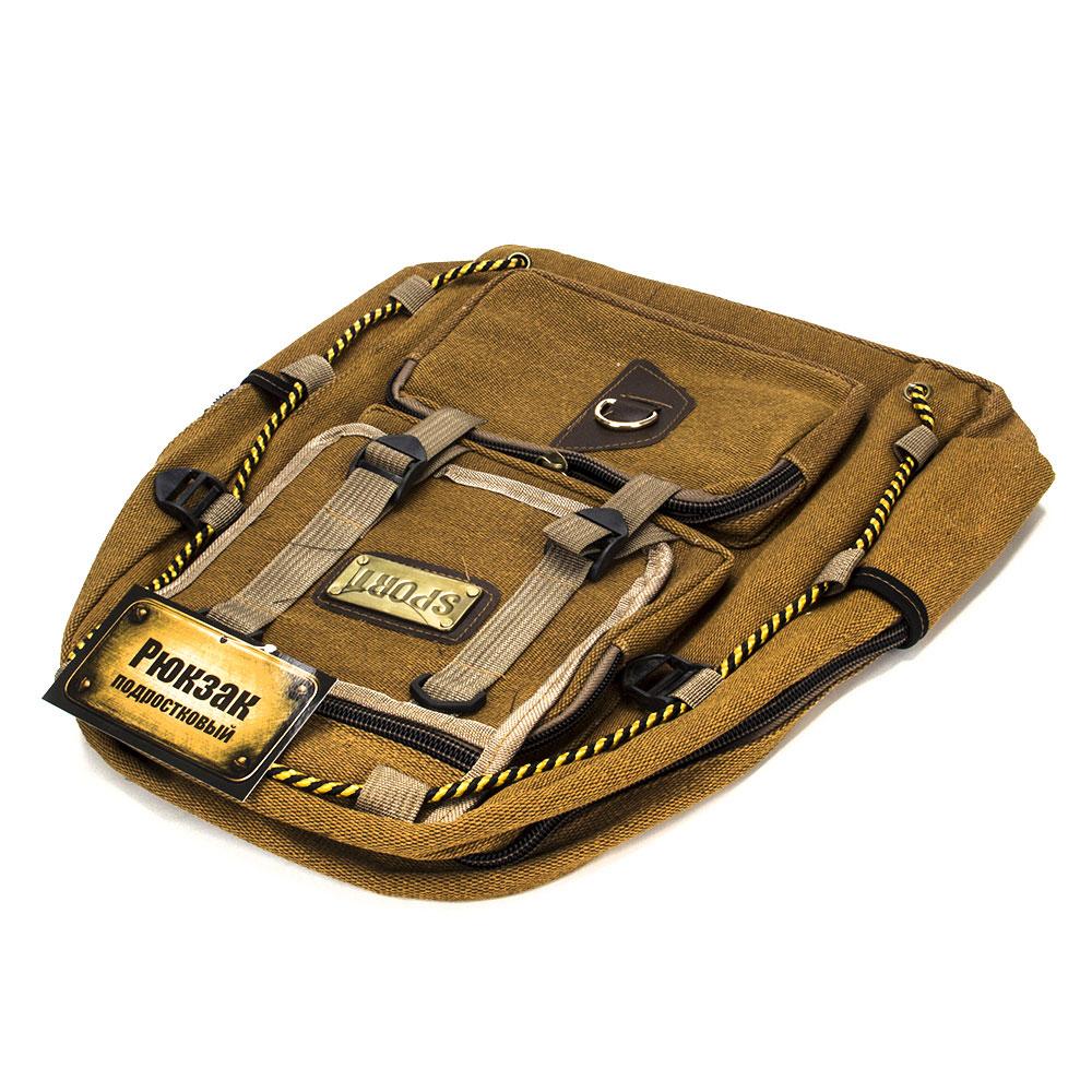 Рюкзак подростковый, 42x31x16см, ткань холст, песочный