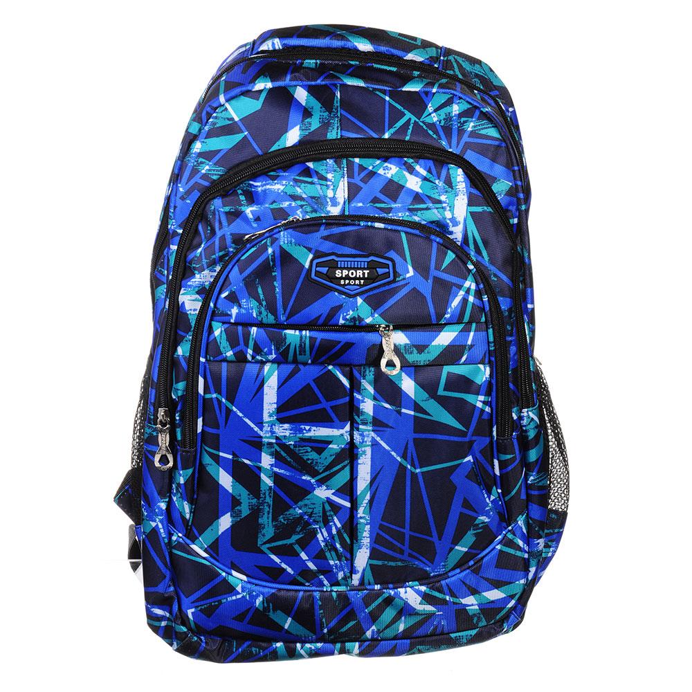 Рюкзак подростковый, 46x33x20см, полиэстр, синий