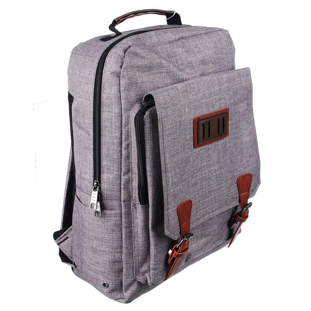 Рюкзак подростковый, 42x28x17см, клапан на 2 кнопках, накладной карман, серый