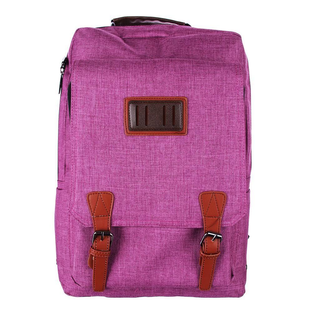 Рюкзак подростковый, 42x28x17см, клапан на 2 кнопках, накладной карман, сиреневый