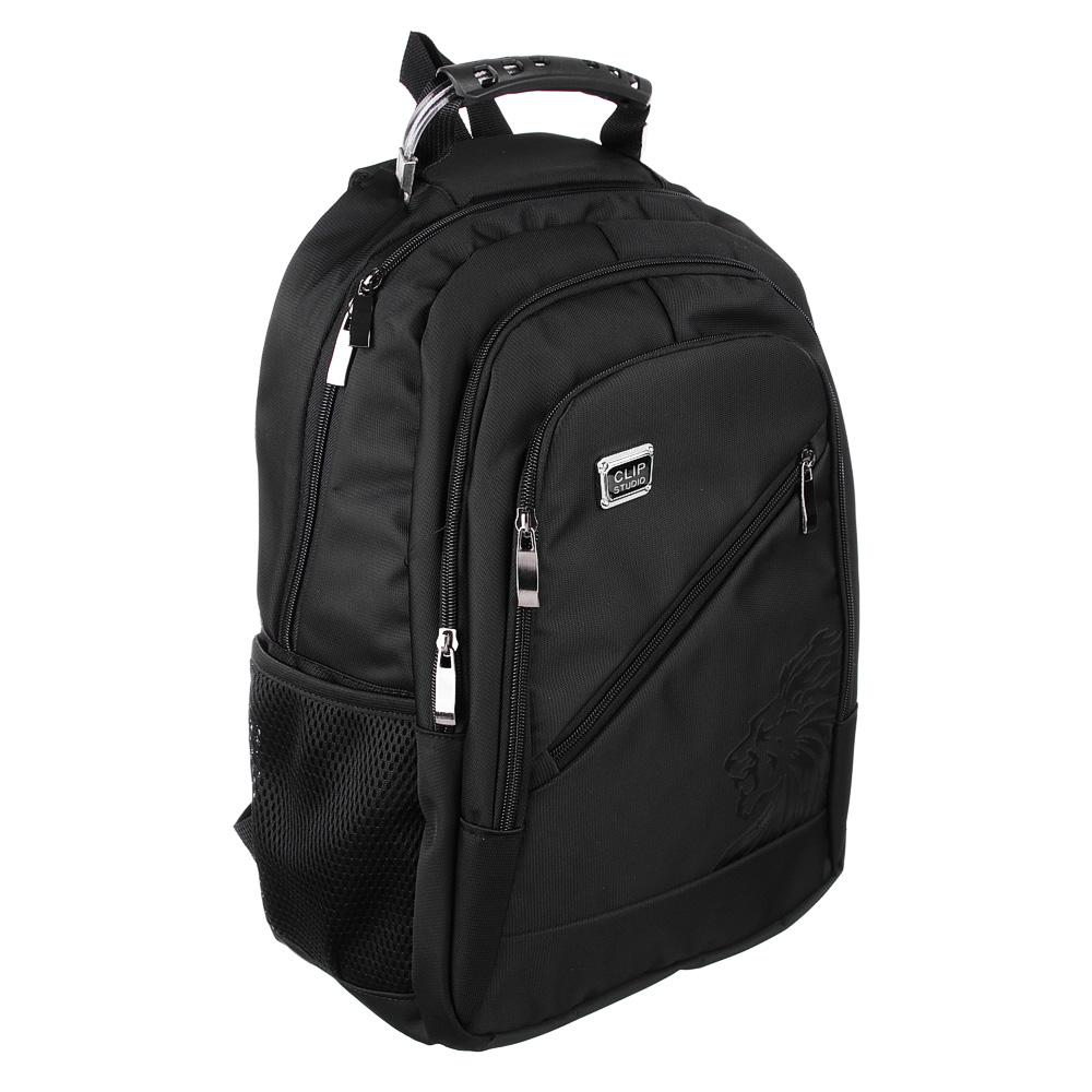 Рюкзак 42x30x20 см с 2 отделениями, усиленная ручка, черный