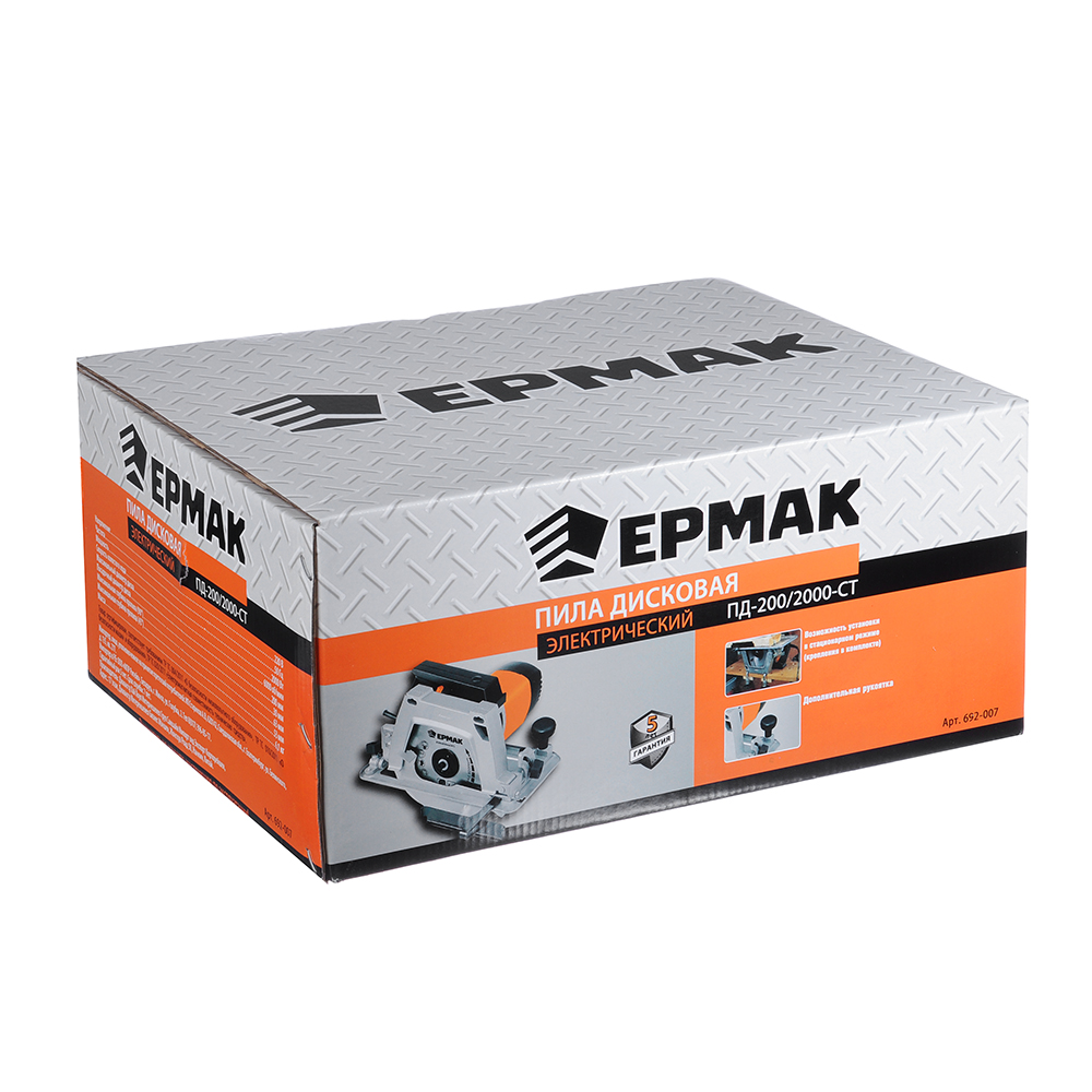ЕРМАК Пила дисковая ПД-200/2000-СТ, 2000Вт, 200х25,4 мм, 6000об/мин, 65мм, стацион установка