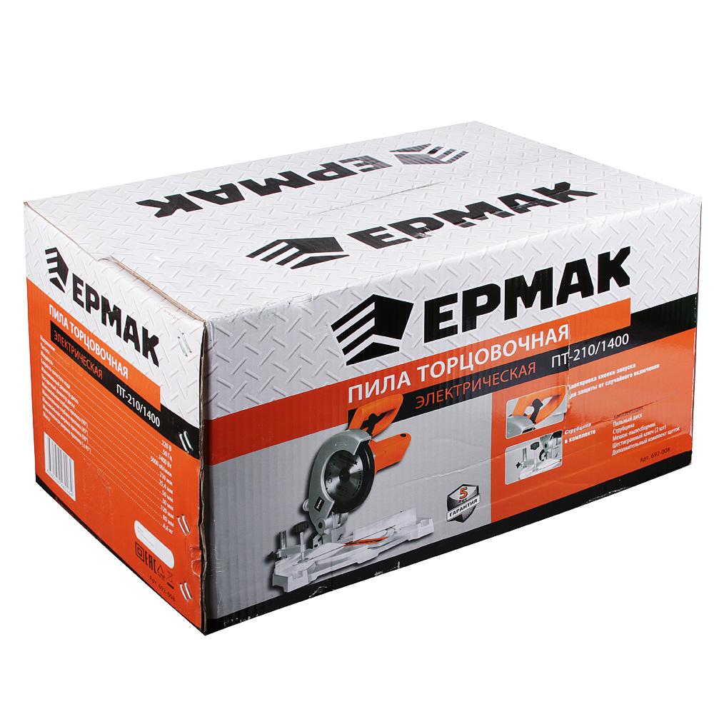 ЕРМАК Пила торцовочная ПТ-210/1400, 1400Вт, 210х30 мм, 5000об/мин, 55мм, 120 мм