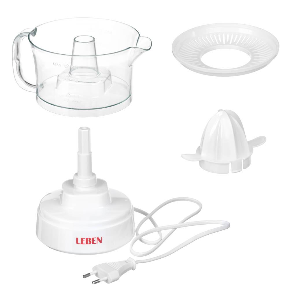 Соковыжималка для цитрусовых LEBEN 25Вт, встроенная емкость сока 0,5л