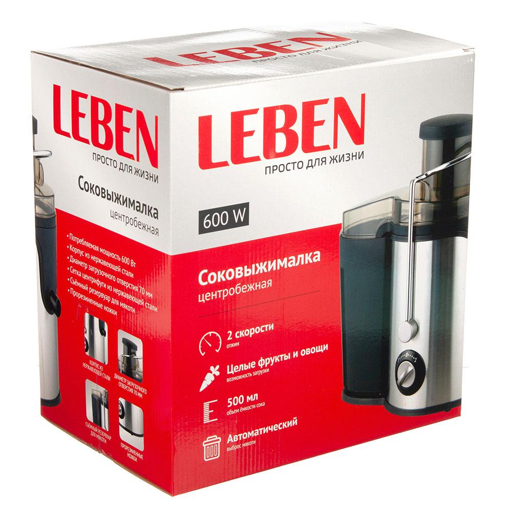 LEBEN Соковыжималка центробежная, 600Вт, емкость для сока 0,5л, нерж.сталь