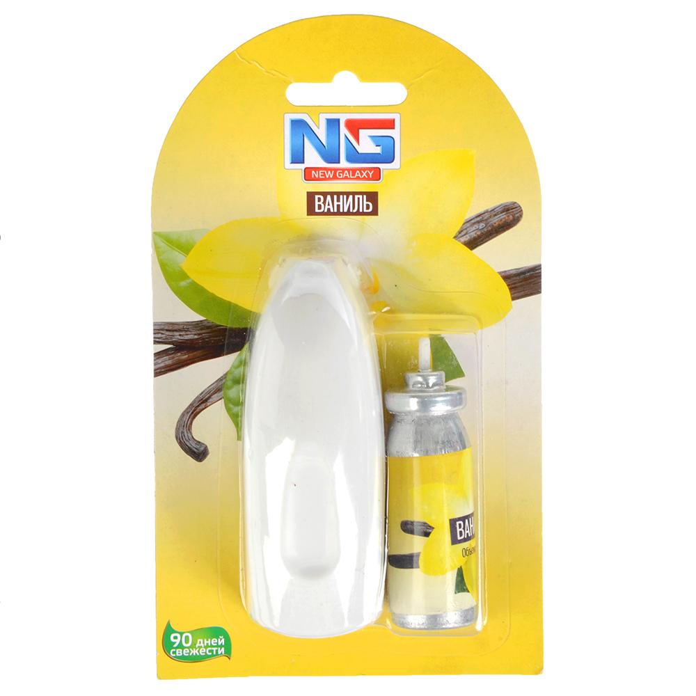Ароматизатор воздуха микро-спрей, аромат ваниль, NEW GALAXY