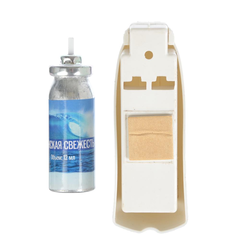 Ароматизатор воздуха микро-спрей, аромат океанская свежесть, NEW GALAXY
