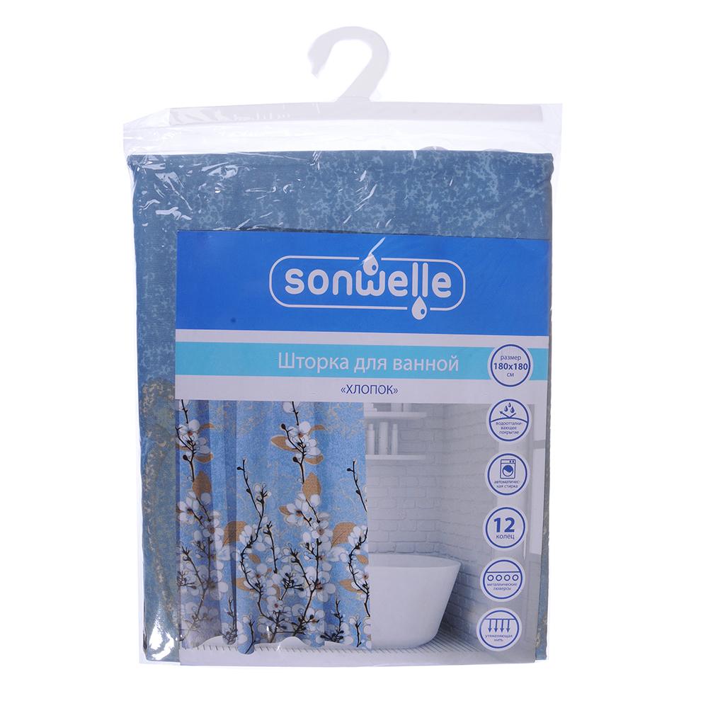 SonWelle Шторка для ванной, полиэстер, 180х180см, с утяжелителем, ХЛОПОК