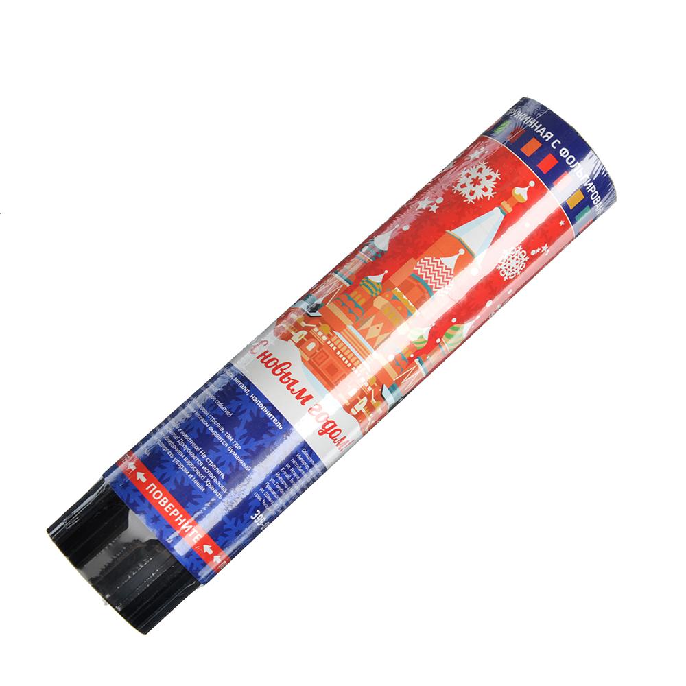 Хлопушка пружинная, бумага, металл, 20 см, наполнитель фольга, дизайн 4