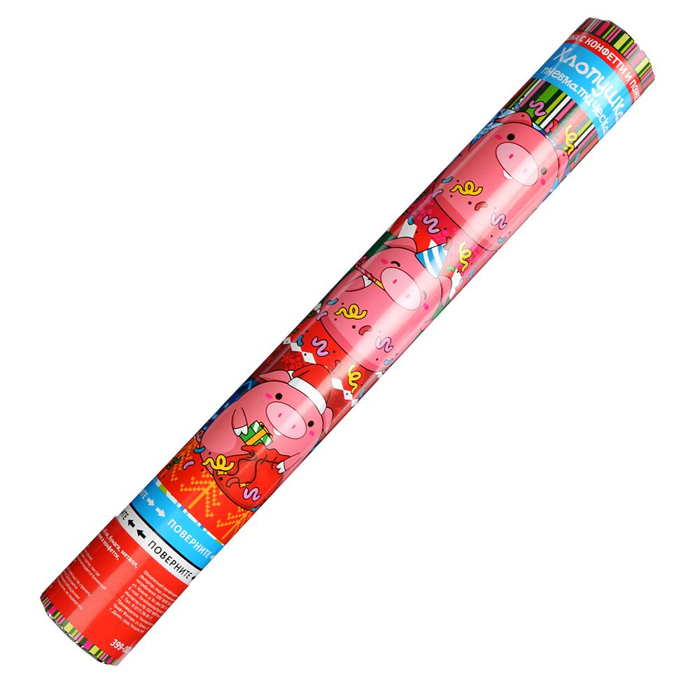 Хлопушка пневматическая, бумага, металл, 40 см, наполнитель бумага пожелания и конфетти, дизайн 10