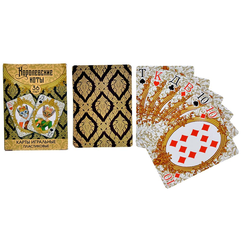 Карты игральные пластиковые, 6,3х8,8см, 36 шт, Королевские коты