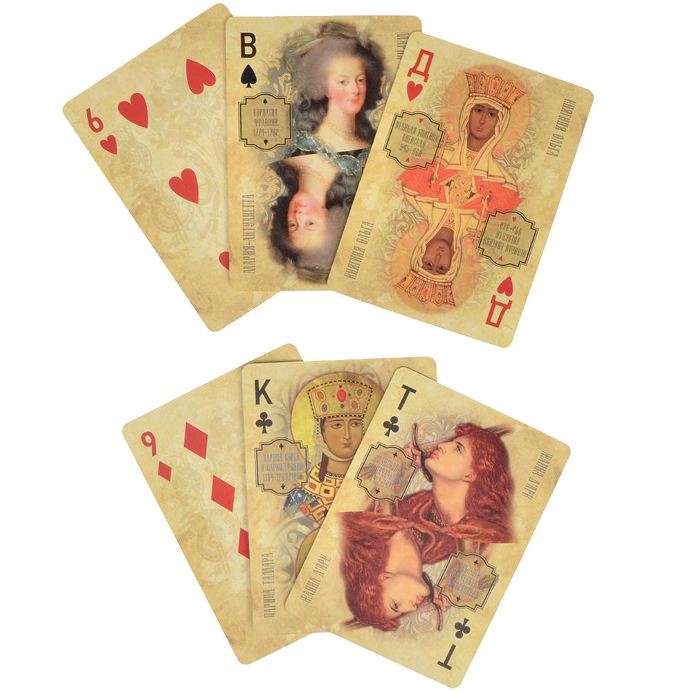 Карты игральные бумажные, 6,3х8,8см, 36 шт, Великие женщины