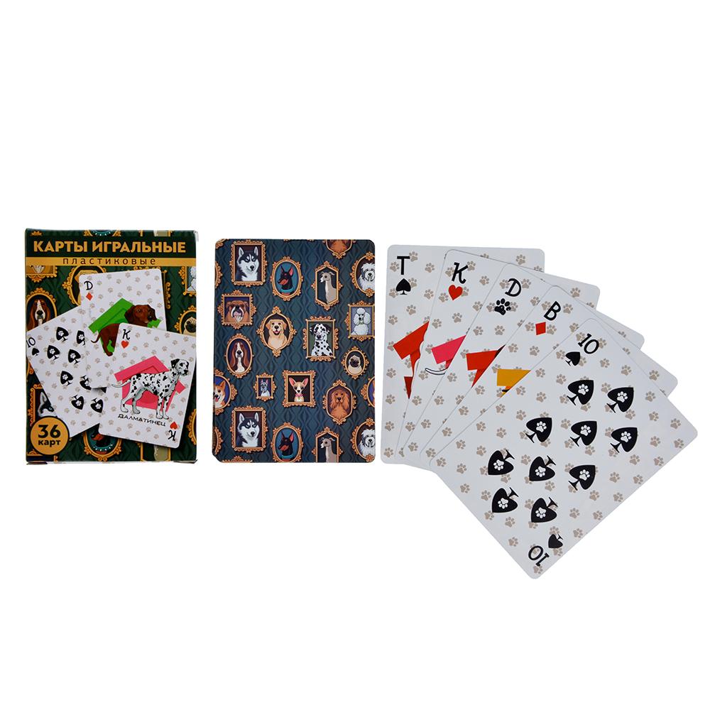 Карты игральные пластиковые, 6,3х8,8см, 36 шт, Породы собак