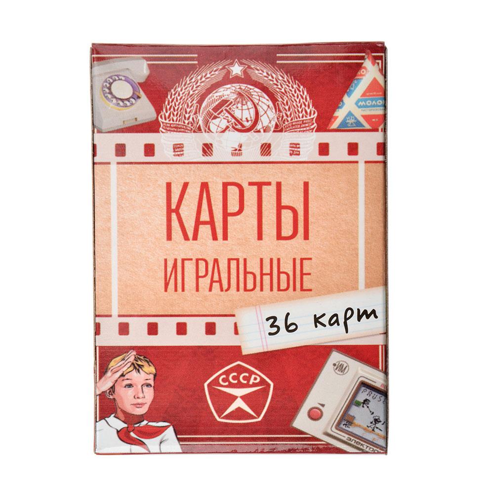 Карты игральные Наша ностальгия , с пластиковым покрытием, 36шт, 6,3х8,8см, бумага, арт 1, Дизайн