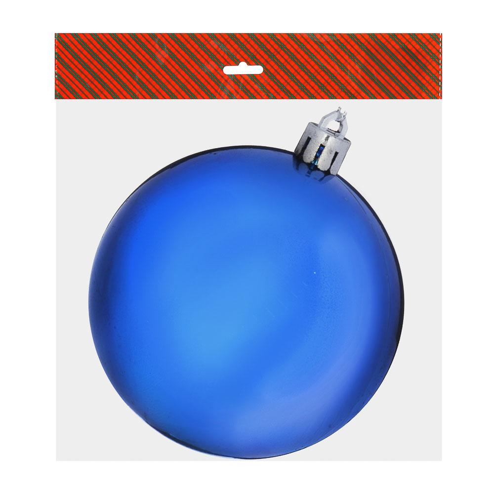 СНОУ БУМ Шар 10см, пластик, 1шт, в пакете, голубой и серебряный