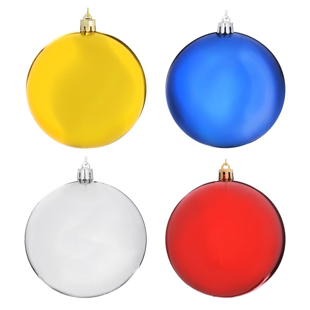 Елочный шар СНОУ БУМ 20 см, пластик, 1 шт, в пакете, 4 цвета
