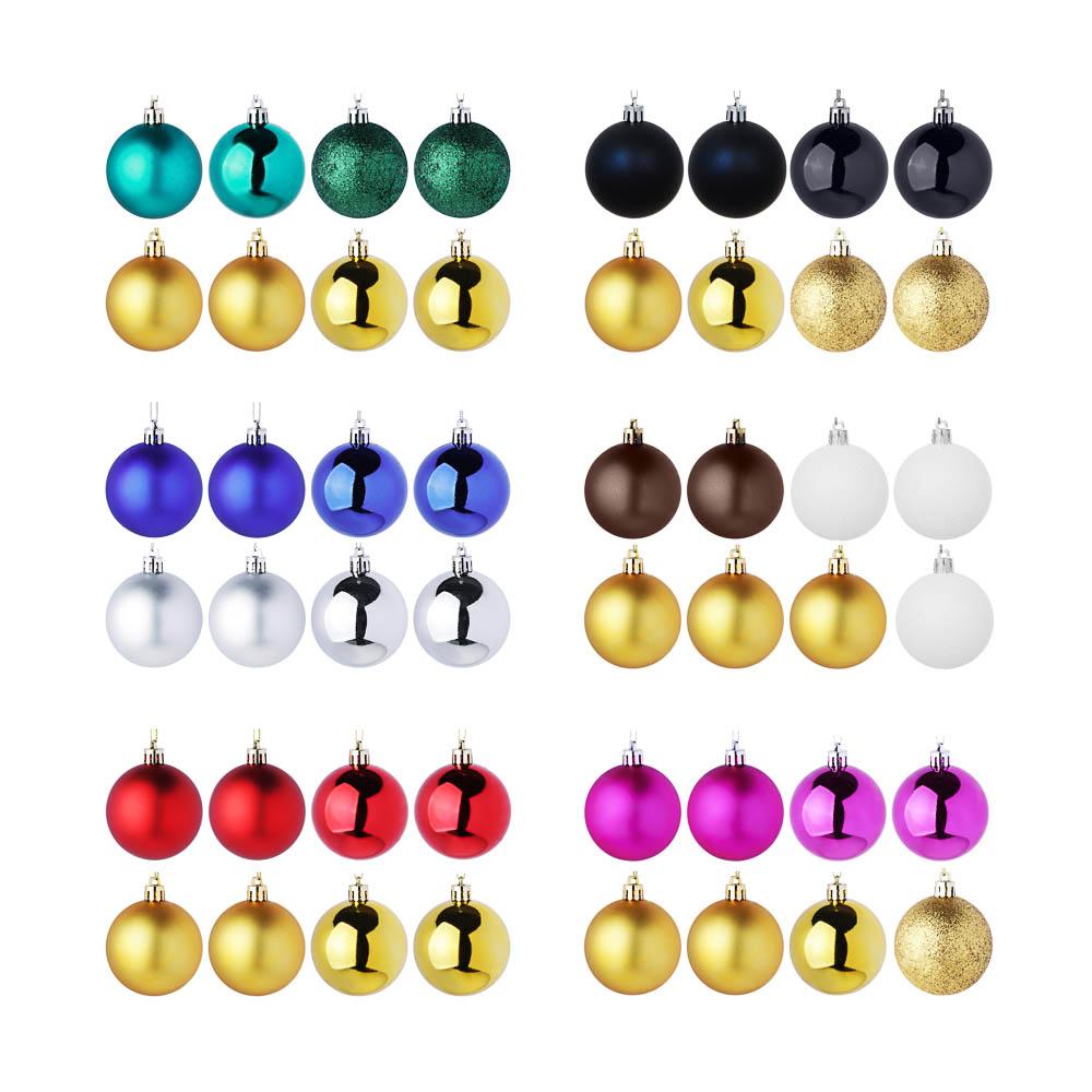 Елочные шары набор 8 шт СНОУ БУМ, 8см, пластик, в тубе, ассортимент цветов
