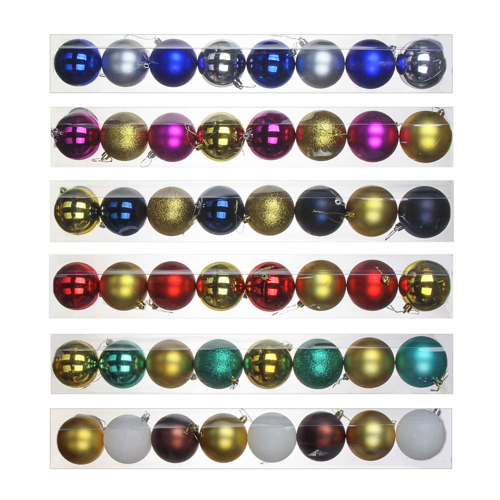 СНОУ БУМ Набор шаров 8 шт, 8см, пластик, в тубе, ассортимент цветов