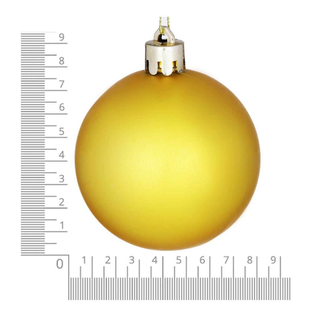 СНОУ БУМ Набор шаров 4 шт, 8см, пластик, в пакете, золотой: глянец, матовый, глиттер