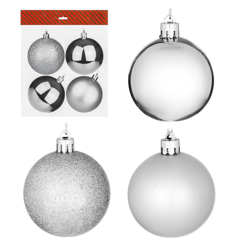 Елочные шары набор СНОУ БУМ 4 шт, 8см, пластик, в пакете, серебряный: глянец, матовый, глиттер
