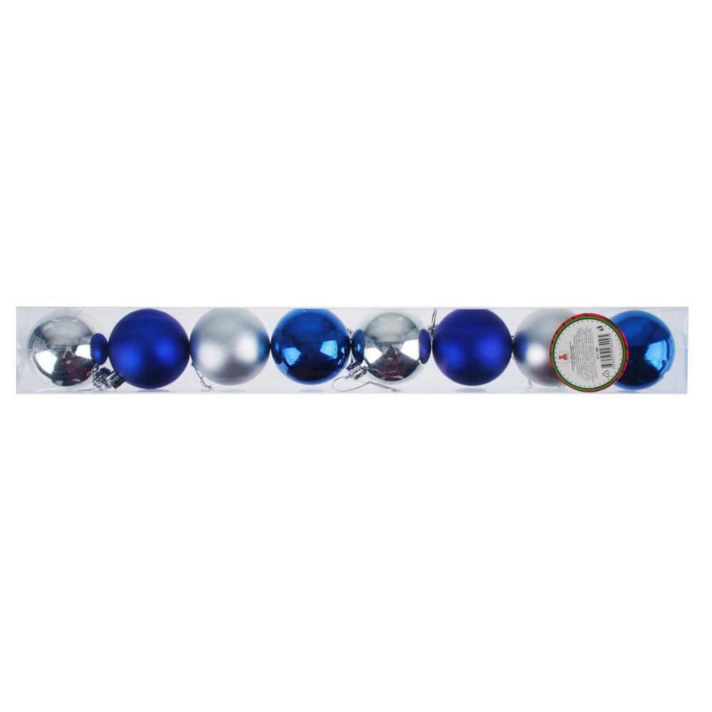 Елочные шары набор СНОУ БУМ 8 шт, 6см, пластик, в тубе, синий и серебряный
