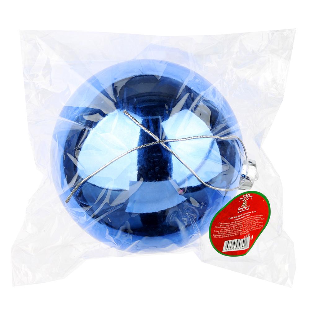 СНОУ БУМ Шар 15см, пластик, 1шт, в пакете, темно-синий