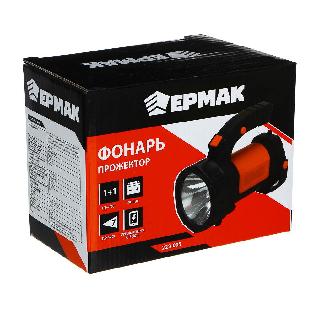 ЧИНГИСХАН Фонарь, 1 LED + 1 COB, 3Вт + 3Вт, аккумулятор 2400мАч, USB, 17х13см, пластик