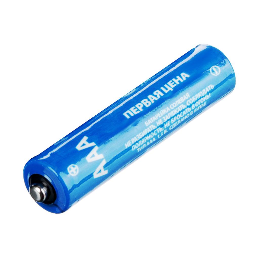 Батарейки 4 шт. солевые, тип ААА Убойная цена