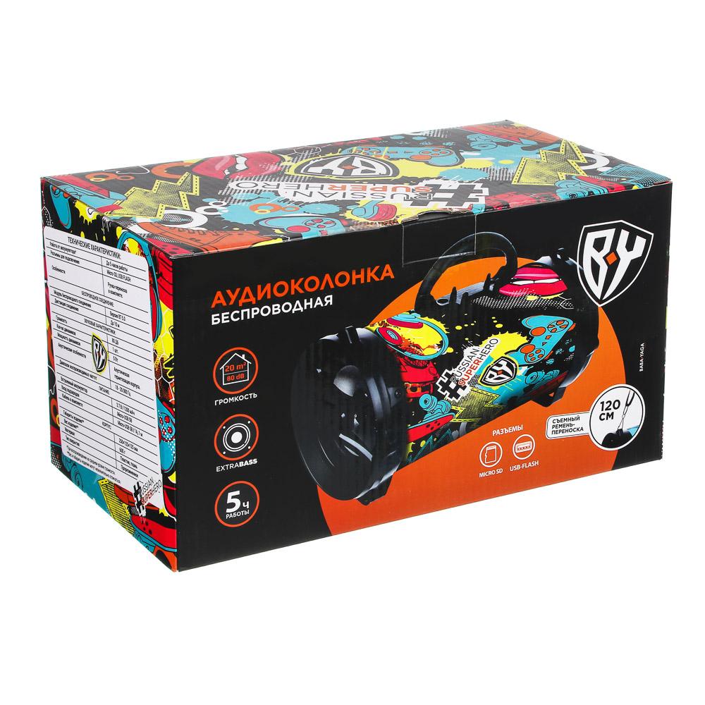 FORZA Колонка беспроводная, цвет хаки, 25см, 1200мач, Micro-SD, USB, AUX, FM, 2 цвета