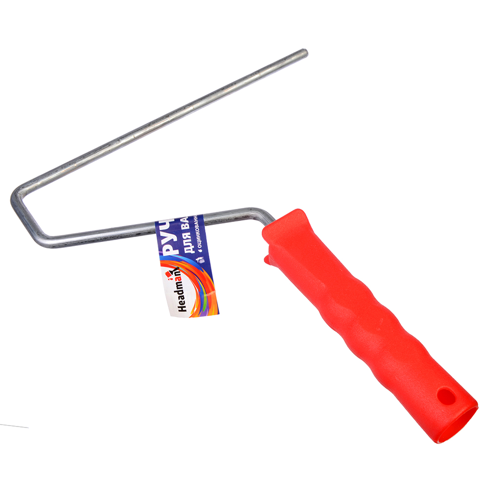 HEADMAN Ручка для валиков оцинкованная 250/d8, РОС
